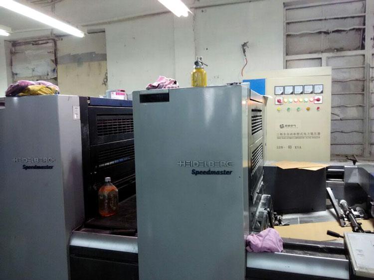 大功率补偿式稳压电源SBW/SG-100KVA应用于 LITHRONE印刷机和Heidelberg印刷机